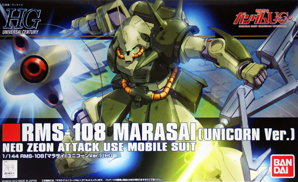 Bandai HGUC 138 Gundam RMS-108 Marasai (Unicorn Version) 1/144 Scale Kit