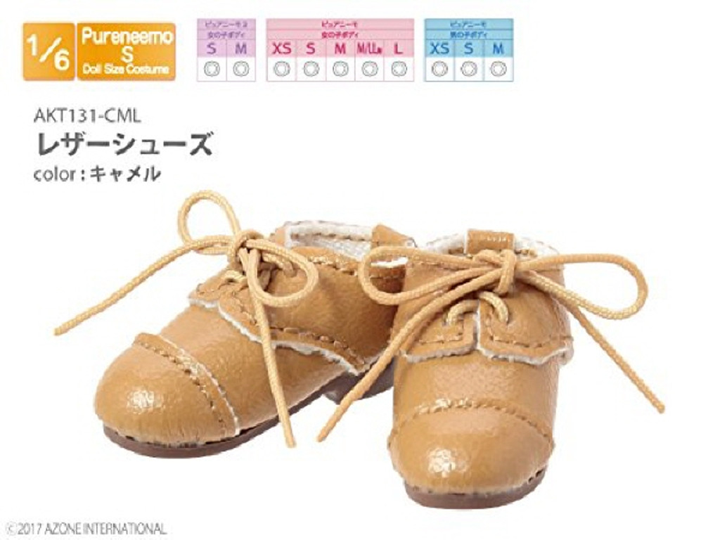 Azone AKT131-CML Leather Shoes Camel