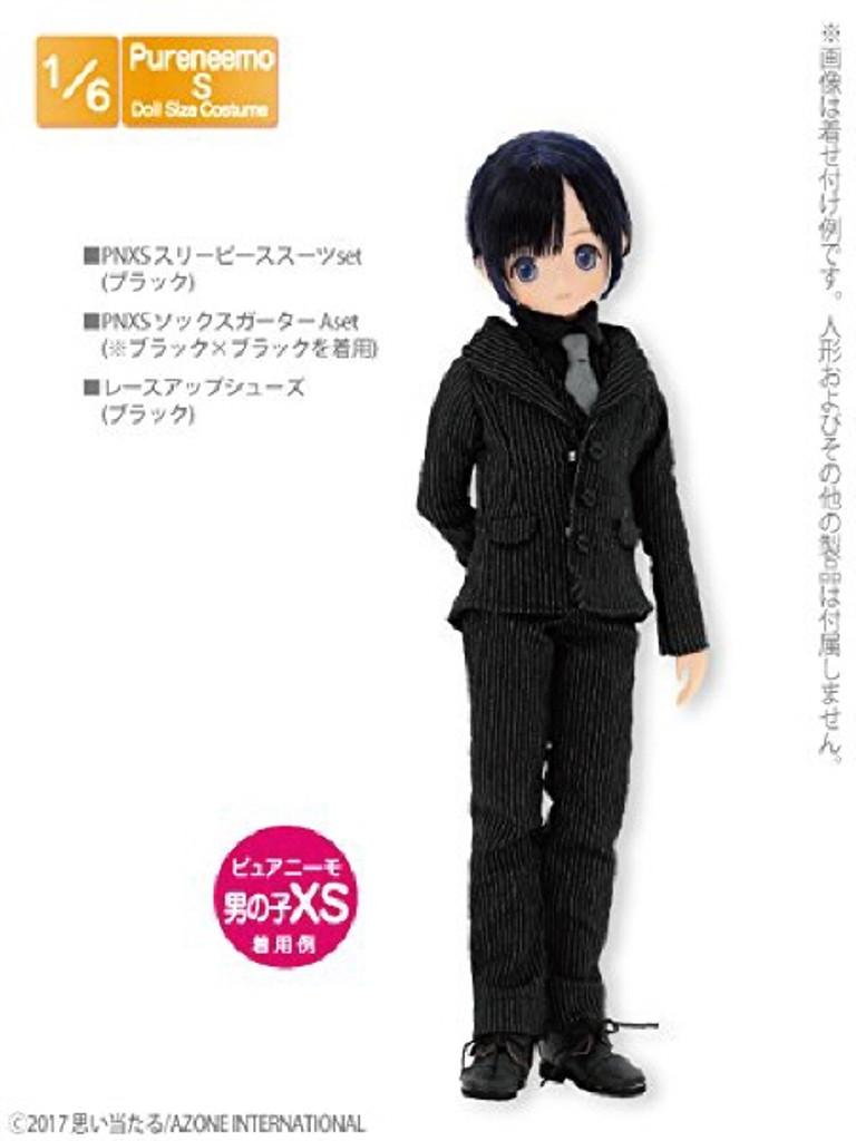 Azone ALB173-BLK PNXS Three-Piece Suit Set Black
