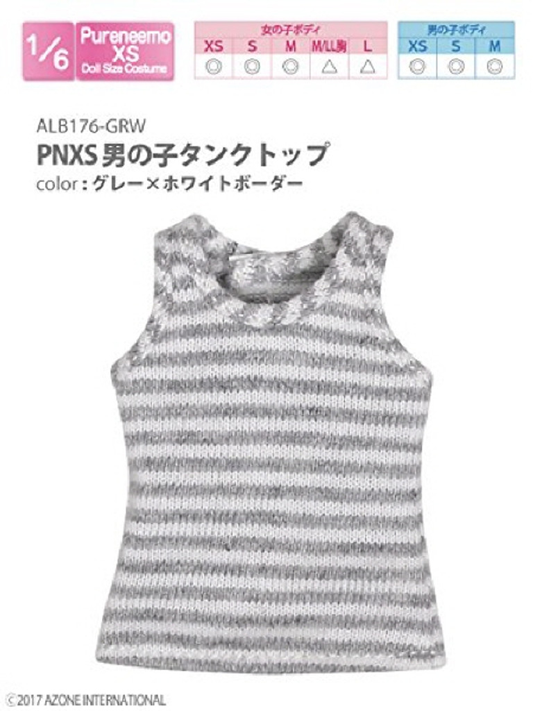 Azone ALB176-GRW PNXS Boys Tank Top Gray x White Border
