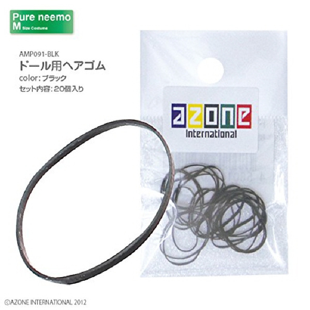Azone AMP091-BLK Hair Rubber For Doll Black