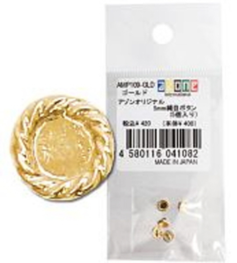 Azone AMP109-GLD Azone Original 5mm Fillet Button Gold