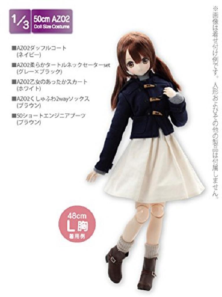 Azone FAO041-WHT Azo 2 Maiden's Warm Skirt White
