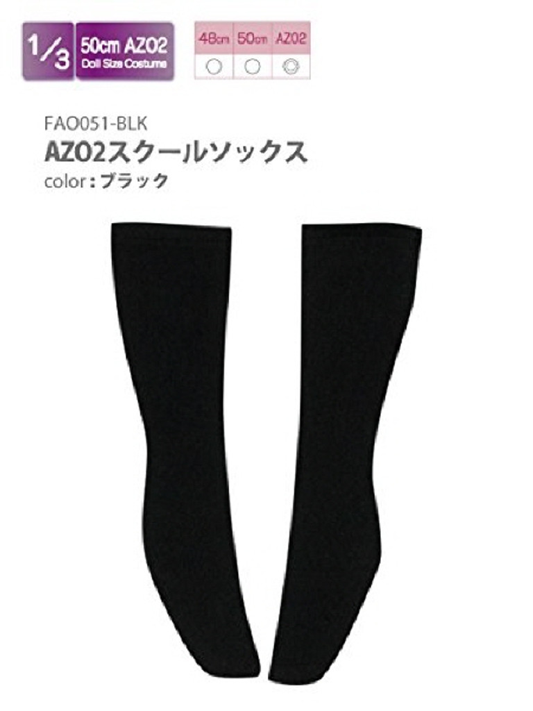 Azone FAO051-BLK Azo 2 School Socks Black