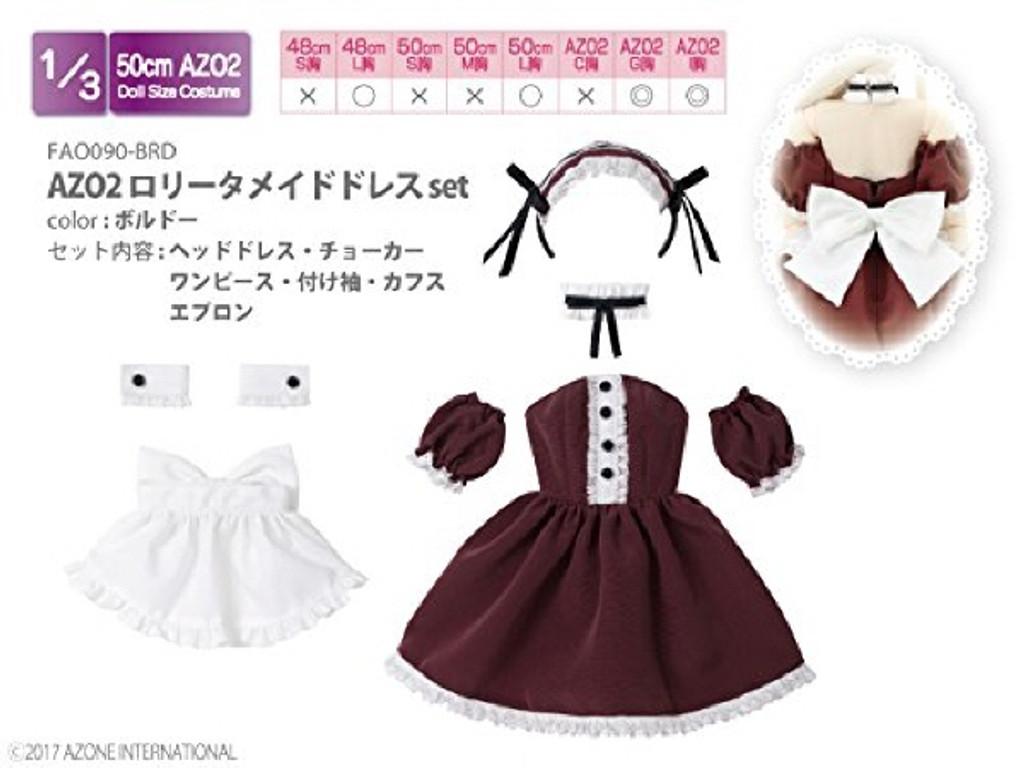 Azone FAO090-BRD AZO2 Lolita Maid Dress Set Bordeaux