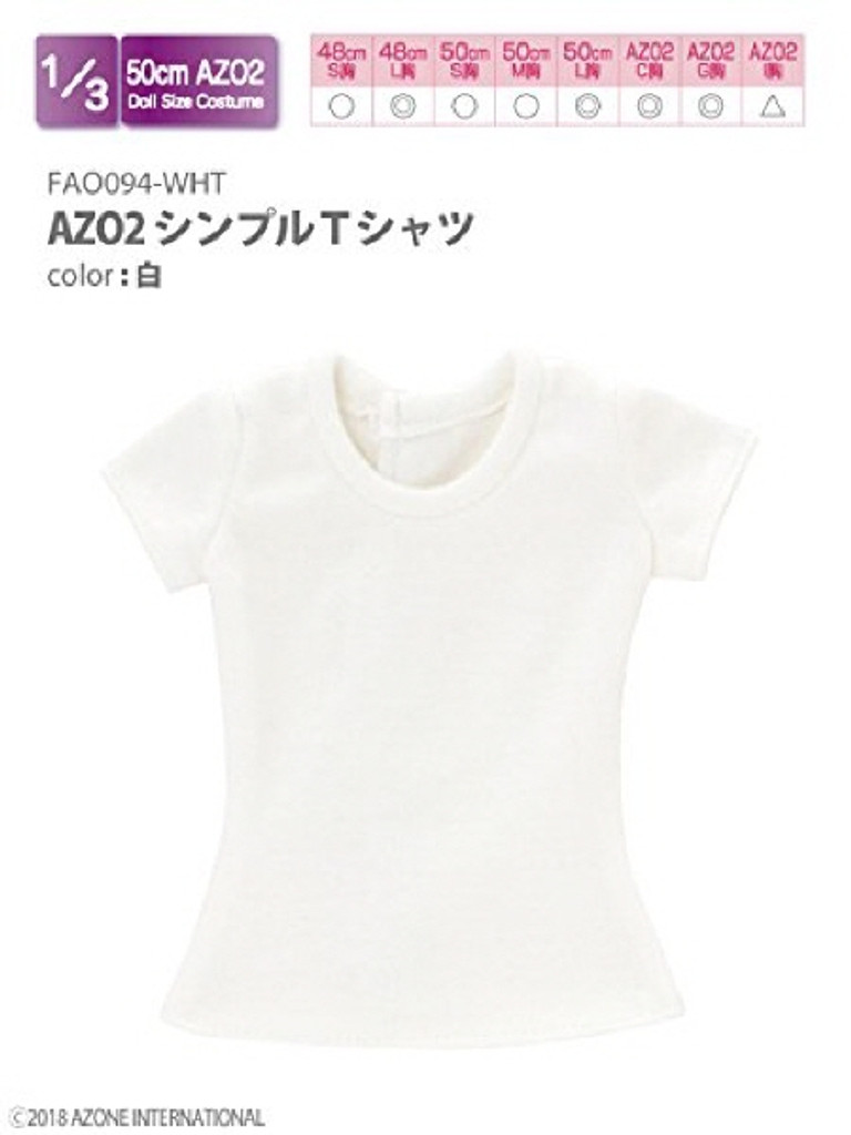 Azone FAO094-WHT AZO2 Simple T-shirt White