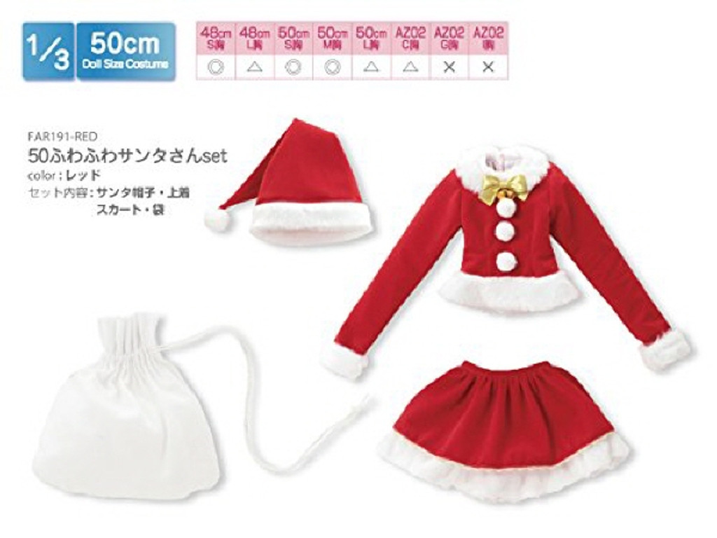 Azone FAR191-RED for 50cm doll Fluffy Santa's Set Red