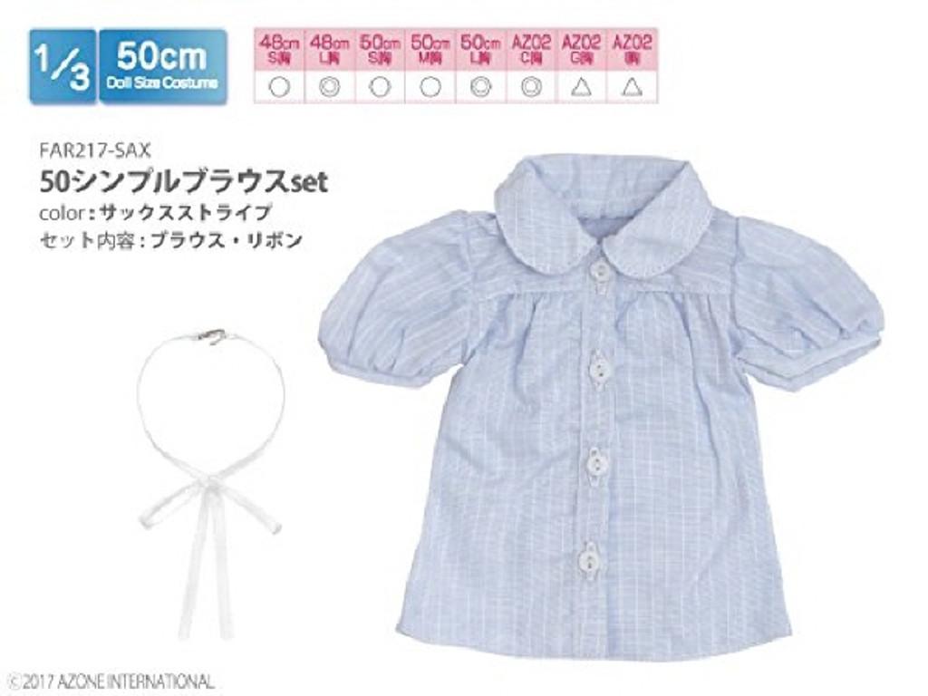 Azone FAR217-SAX for 50cm doll Simple Blouse Set Sax Stripe
