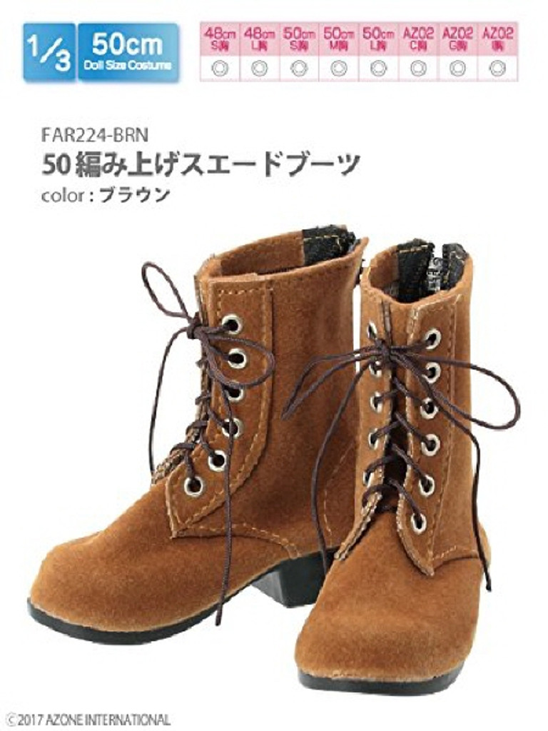 Azone FAR224-BRN for 50cm doll Knitted Suede Boots Brown