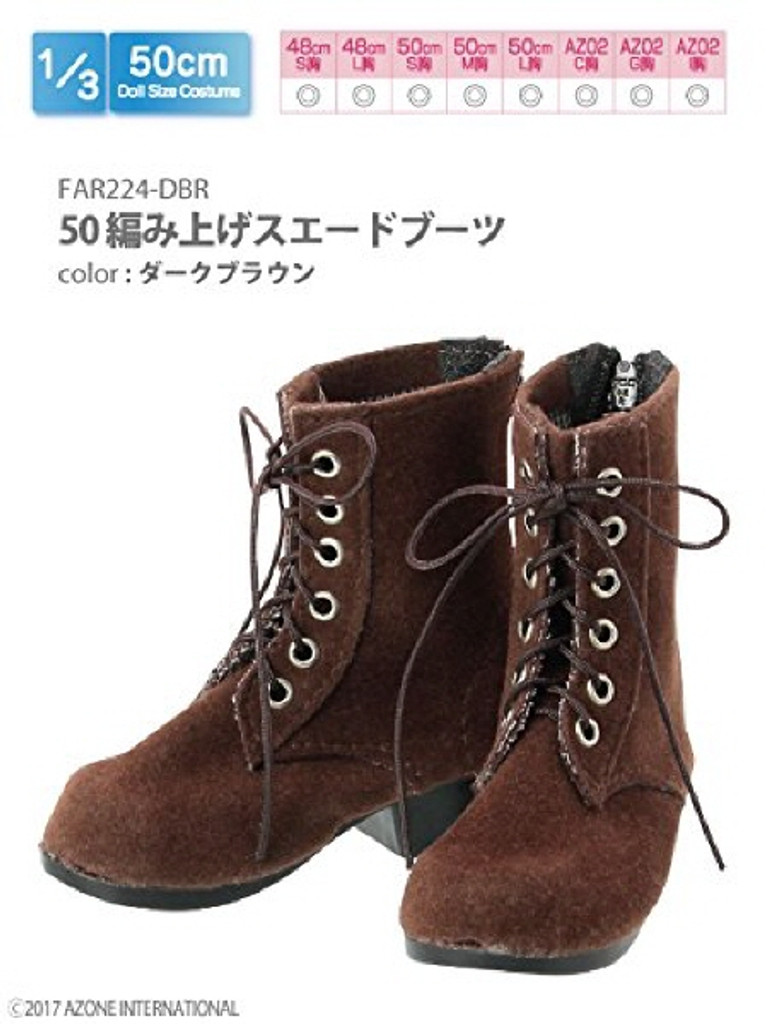 Azone FAR224-DBR for 50cm doll Knitted Suede Boots Dark Brown