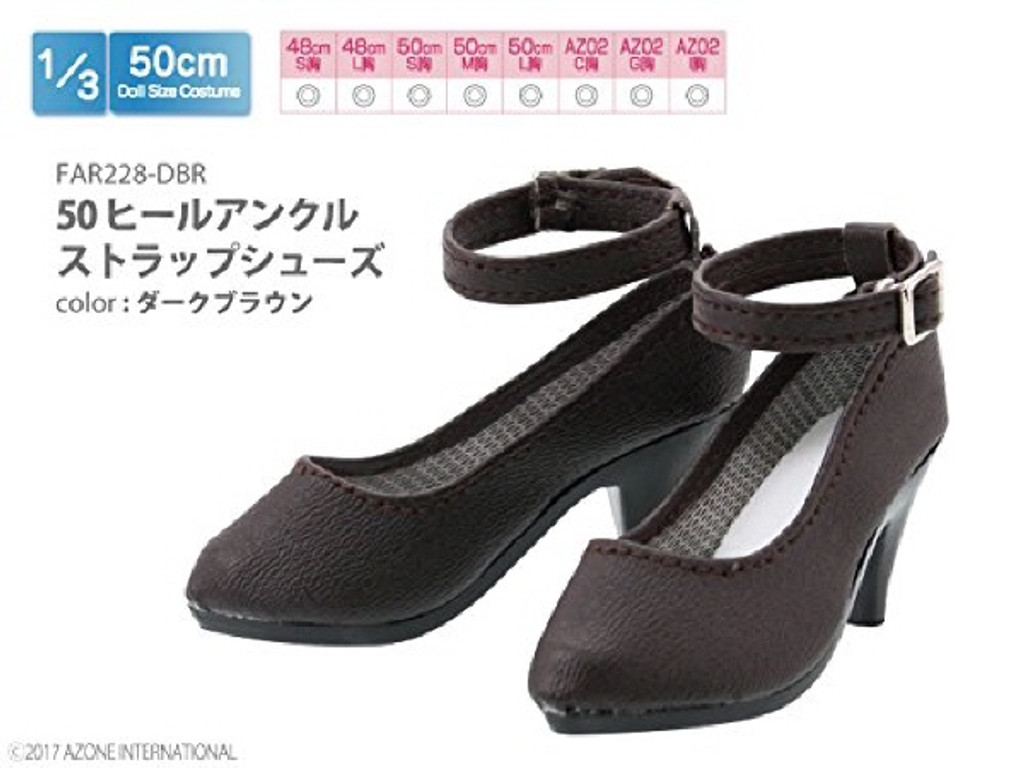Azone FAR228-DBR 50cm doll Heel Ankle Strap Shoes Dark Brown