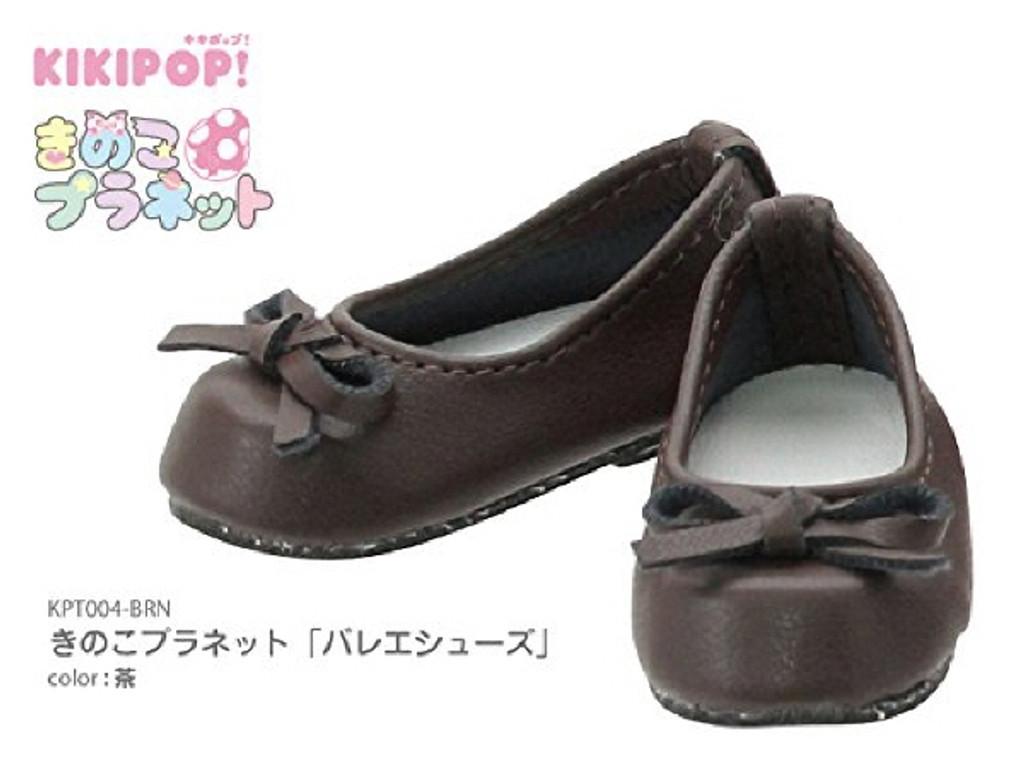 "Azone KPT004-BRN Mushroom Planet ""Ballet Shoes"" Brown"