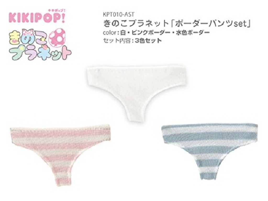 Azone KPT010-AST Mushroom Planet 'Border Pants Set' White/Pink/Light Blue Border