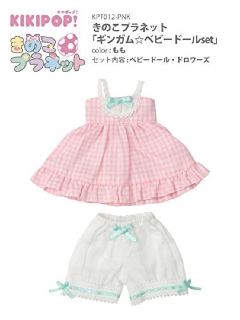 Azone KPT012-PNK Mushroom Planet 'Gingham Baby Doll Set' Momo