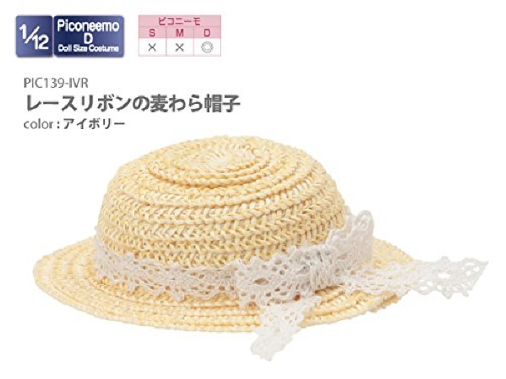 Azone PIC139-IVR Straw Hat Ivory Lace Ribbon