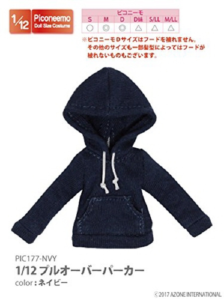 Azone PIC177-NVY 1/12  Pullover Parka (Hoodie) Navy