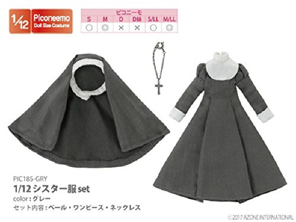 Azone PIC185-GRY 1/12 Sister Clothing Set Gray