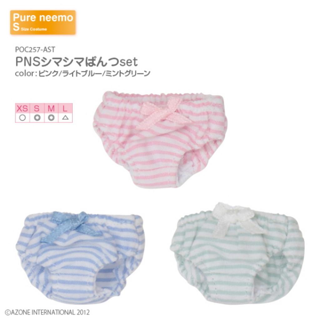 Azone POC257-AST PNS Striped Panties Set Pink/Light Blue/Mint Green