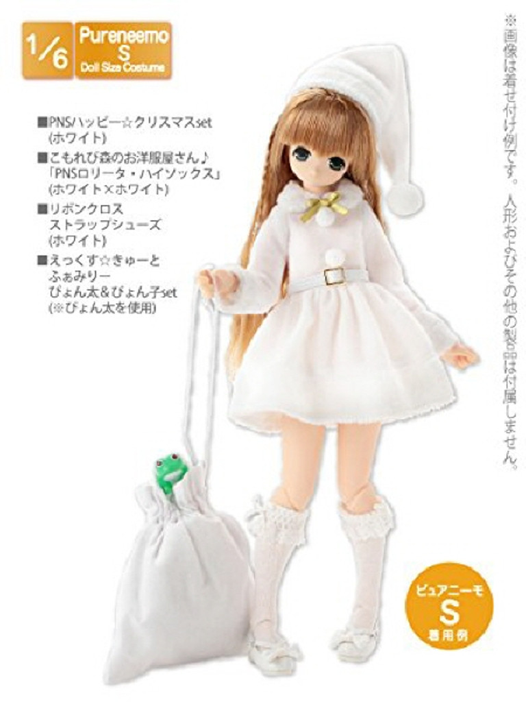 Azone POC386-WHT PNS Happy Christmas Set White