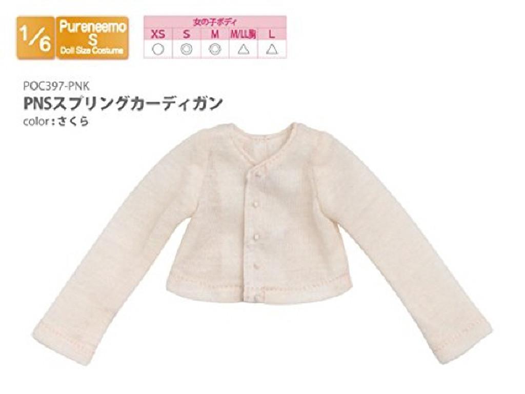 Azone POC397-PNK PNS Spring Cardigan Sakura