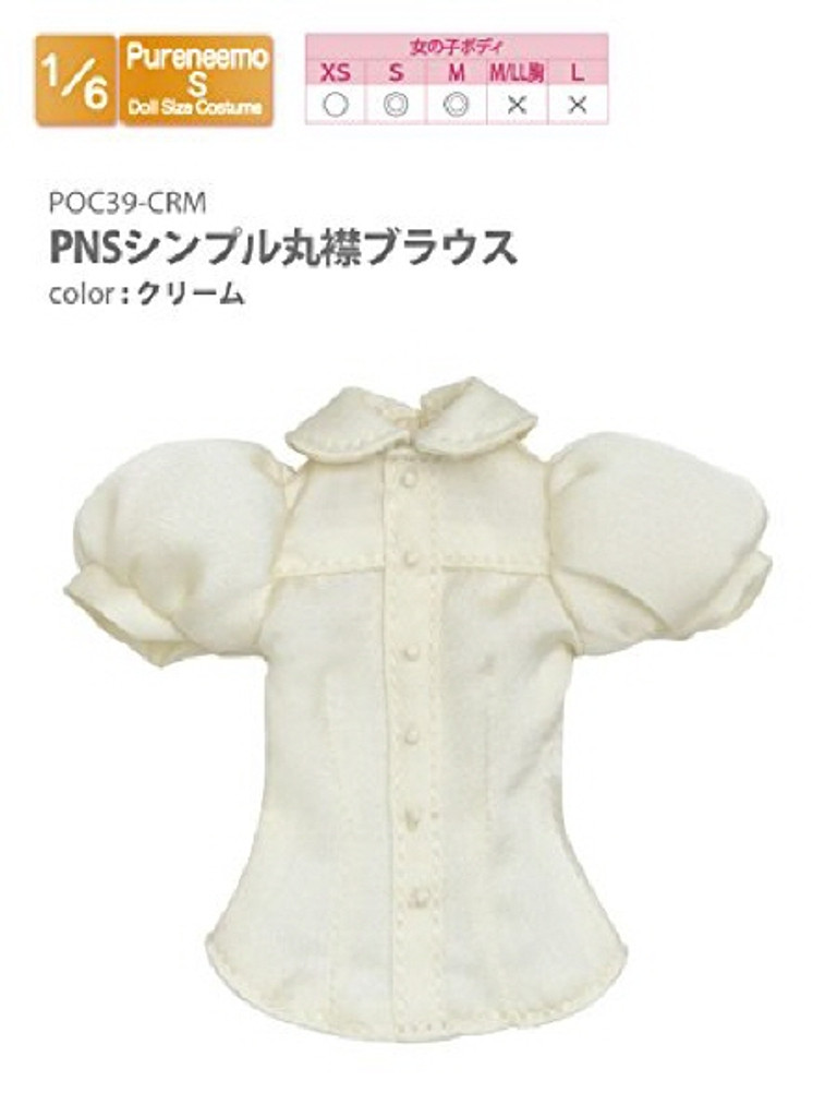 Azone POC398-CRM PNS Simple Round Collar Blouse Cream