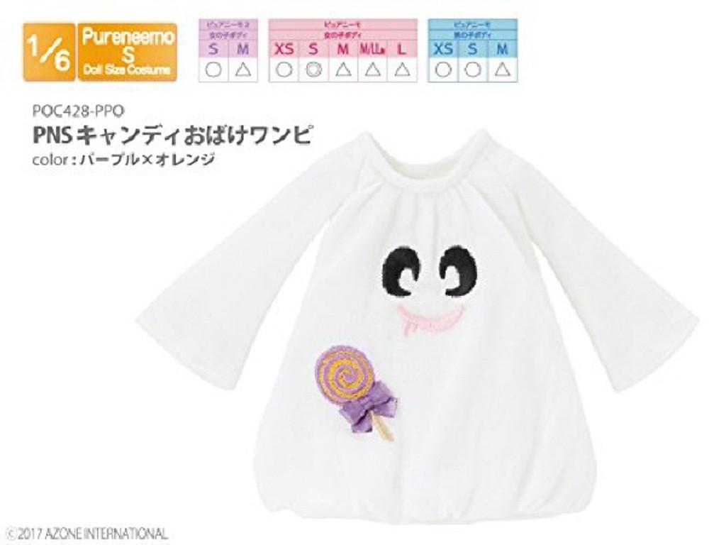 Azone POC428-PPO PNS Candy Ghost Dress Purple x Orange