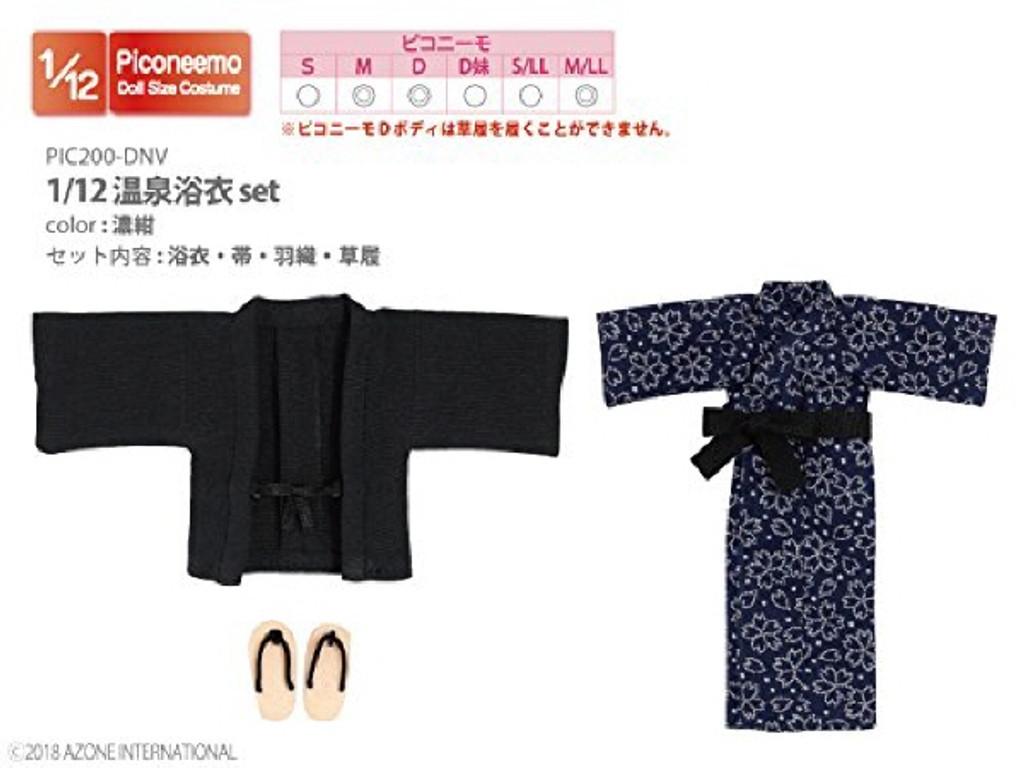 Azone POC440-DNV PNS Onsen Hot Spring Yukata Set Dark Blue