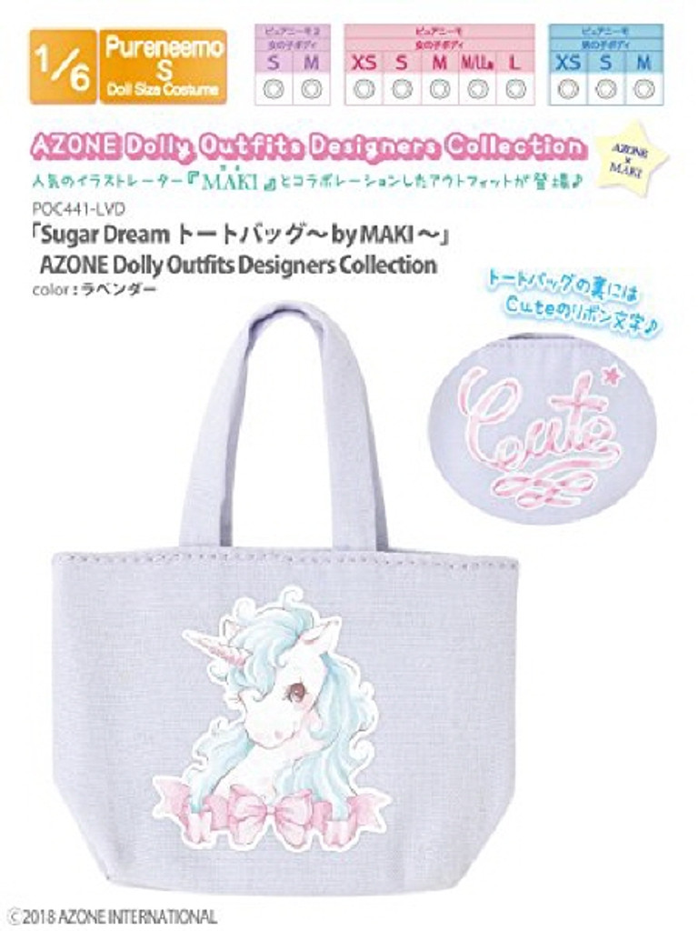 Azone POC441-LVD Sugar Dream Tote Bag by MAKI Lavender