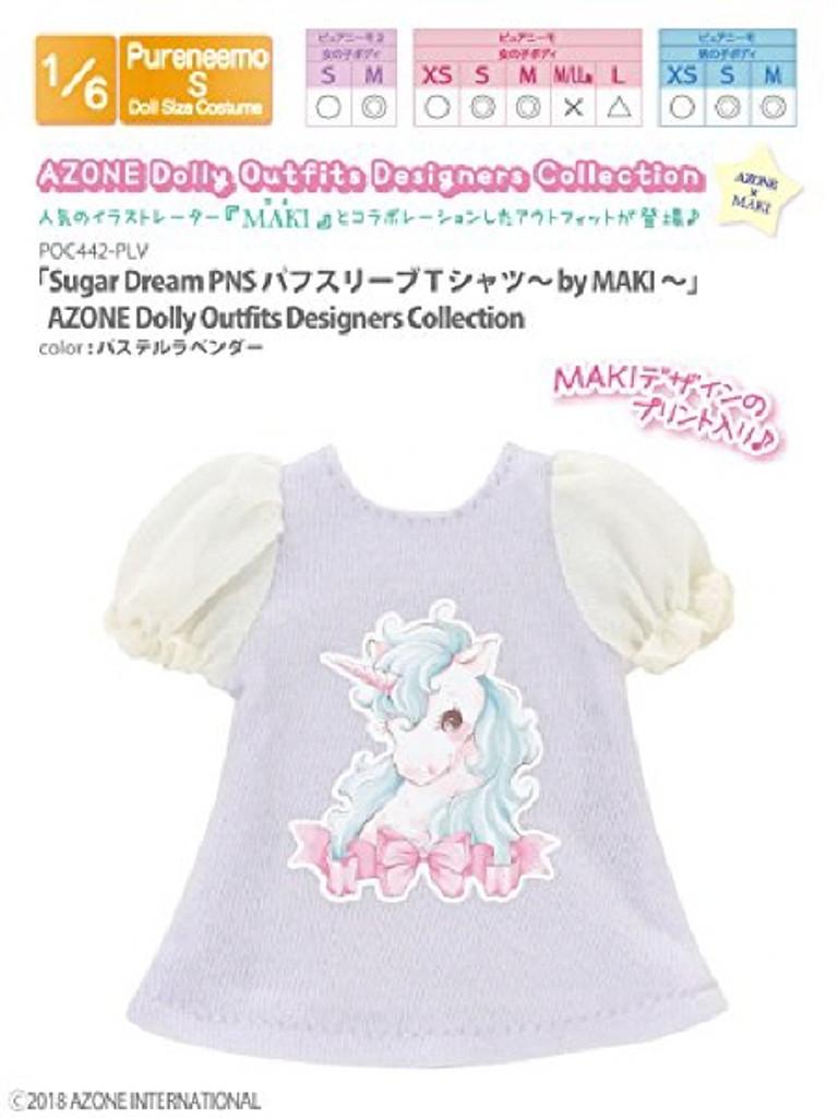 Azone POC442-PLV Sugar Dream PNS Puff Sleeve T Shirt by MAKI Pastel Lavender