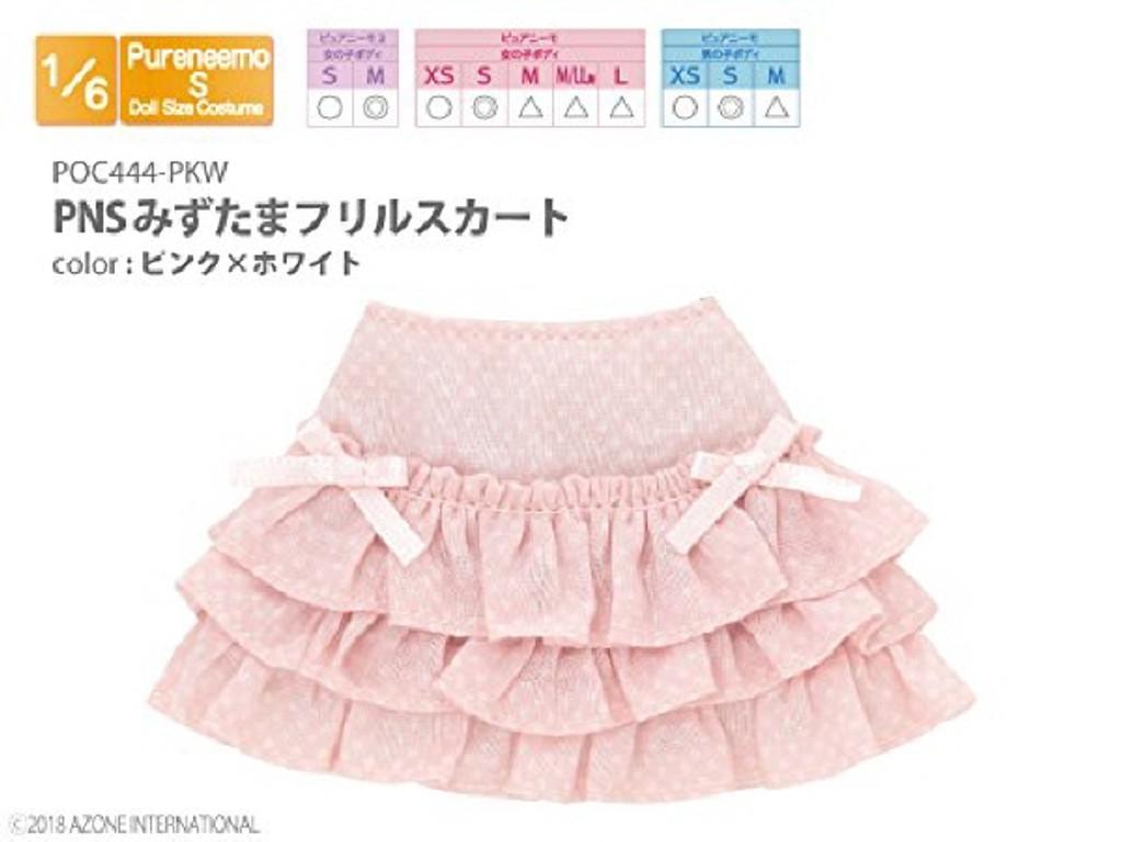 Azone POC444-PKW PNS Polka Dots Ruffle Skirt Pink x White