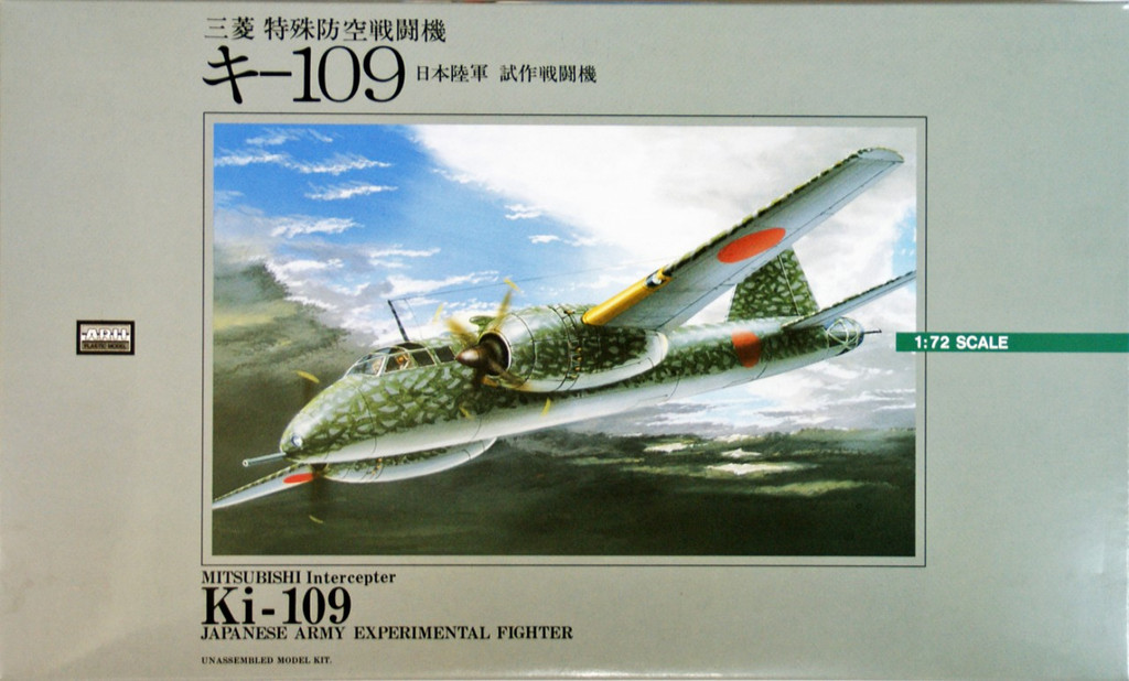 Arii 521533 Ki-109 Japanese Fighter Aircraft 1/72 Scale Kit (Microace)