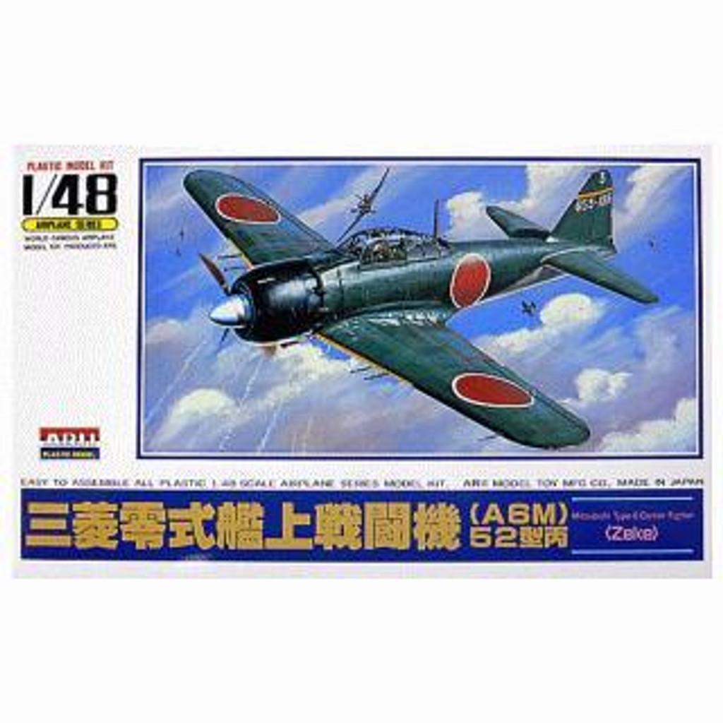 Arii 304013 Zero Fighter Type 52 Hei 1/48 Scale Kit (Microace)