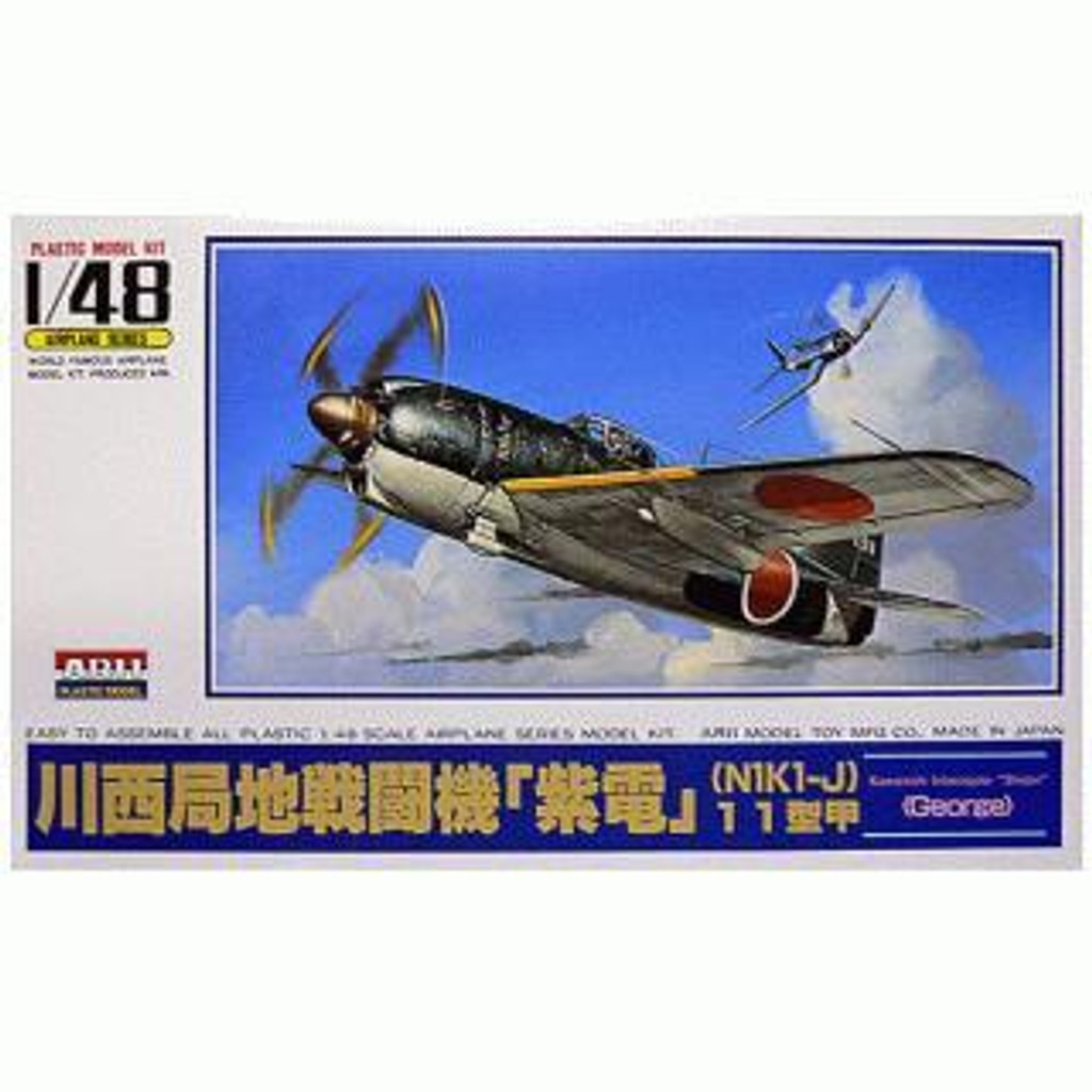 Arii 304044 Japanese Fighter Kawanishi Shiden GEORGE 1/48 Scale Kit (Microace)