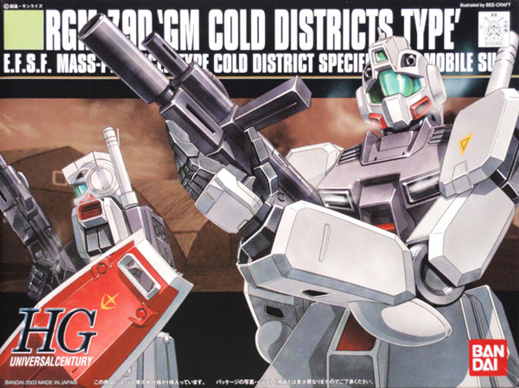 Bandai HGUC 038 Gundam RGM-79D GM COLD DISTRICTS 1/144 Scale Kit