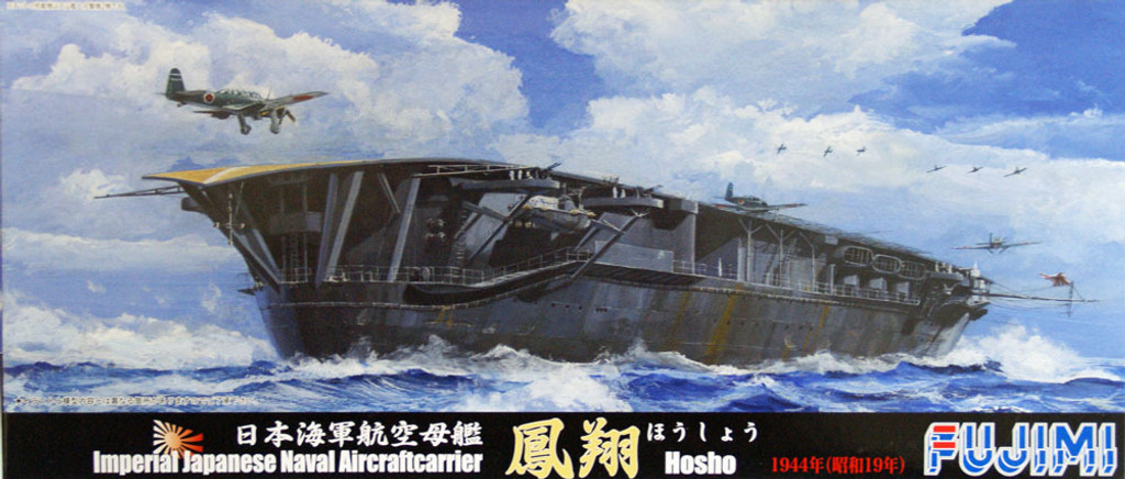 Fujimi TOKU-63 IJN Imperial Japanese Aircraft Carrier Hosho 1944 1/700 Scale Kit