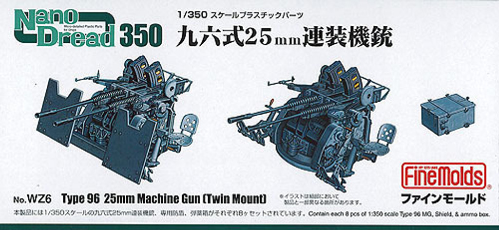 Fine Molds WZ6 Type 96 25mm Machine Gun (Twin Mount) 1/350 Scale Micro-detailed Parts