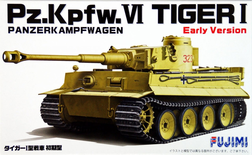 Fujimi 72M7 German Pz.Kpfw VI Tiger I Early Version 1/72 Scale Kit