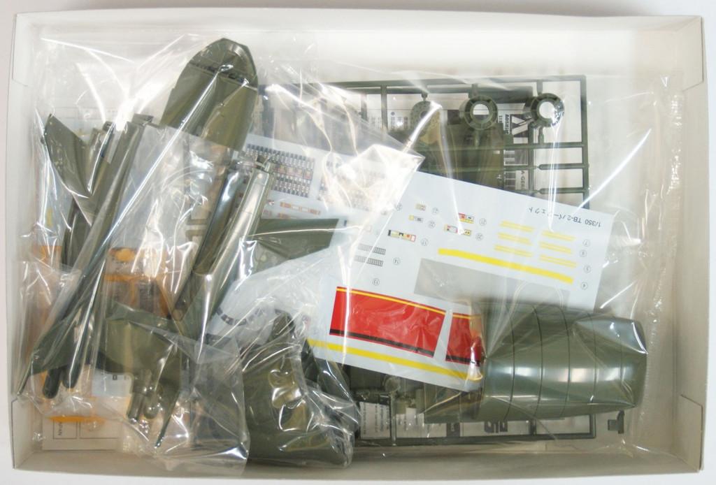 Aoshima 03602 Gerry Anderson Thunderbirds Thunderbird 2 & 4 1/350 Scale Kit
