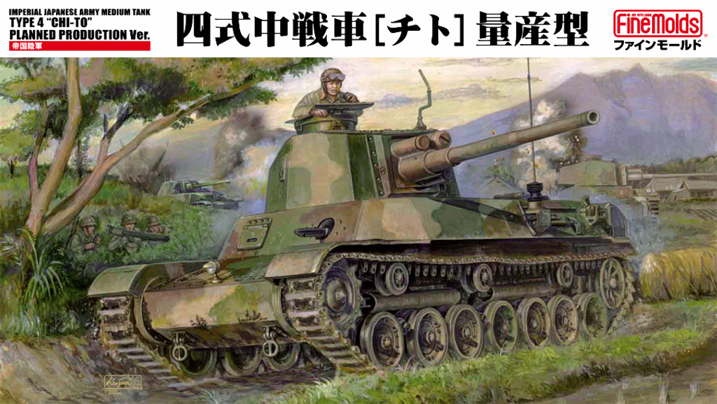 Fine Molds FM33 IJA Medium Tank Type 4 CHI-TO Planned Production Version 1/35 Scale Kit