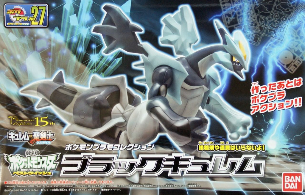 Bandai Pokemon Plamo 27 Black Kyurem (Plastic Model Kit)