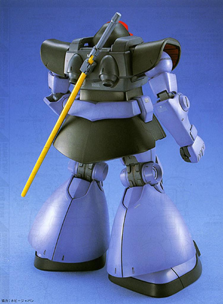 Bandai MG 725765 Gundam MS-09 DOM 1/100 Scale Kit
