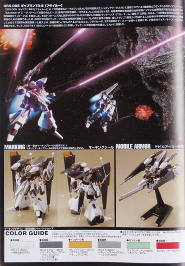 Bandai HGUC 073 Gundam ORX-005 GAPLANT Hrairoo 1/144 Scale Kit