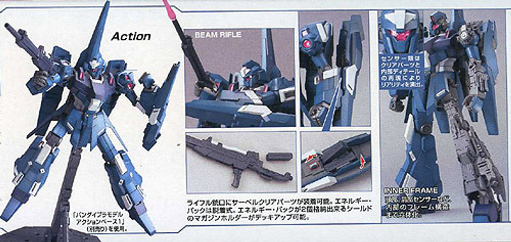 Bandai MG 652980 Gundam ReZEL 1/100 Scale Kit