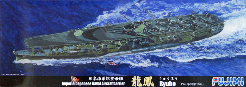 Fujimi TOKU-65 IJN Imperial Japanese Aircraft Carrier Ryuho 1945 1/700 Scale Kit