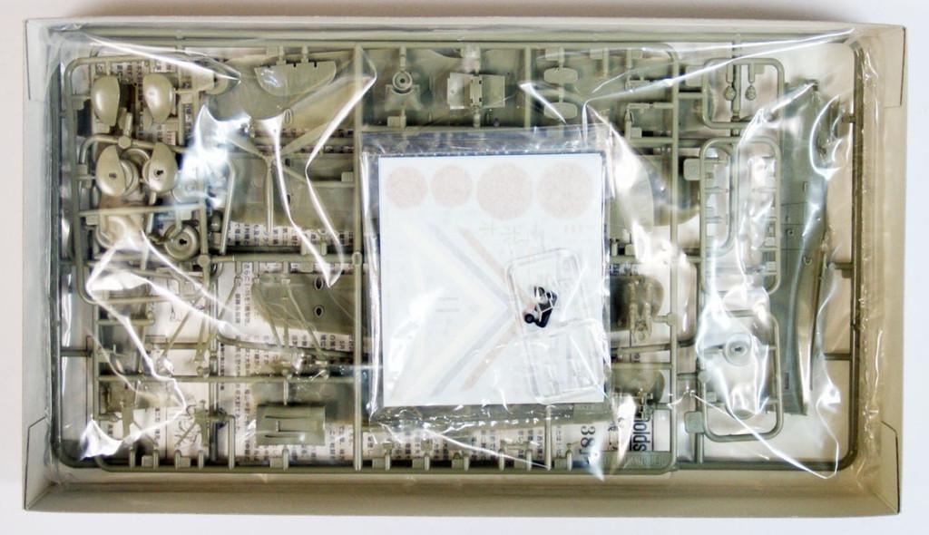 Fine Molds 499138 IJA KI-10-II Type 95 PERRY Flying Over Xian 1/48 Scale Kit