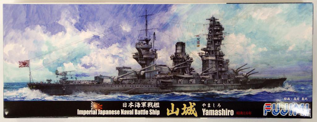 Fujimi TOKU-71 IJN Japanese Naval BattleShip Yamashiro 1941 1/700 Scale Kit