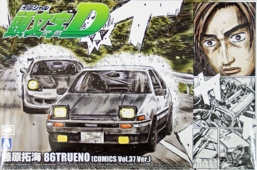 Aoshima 04678 Initial D T.Fujiwara 86 Trueno (Comics Vol.37 Version) 1/24 Scale Kit