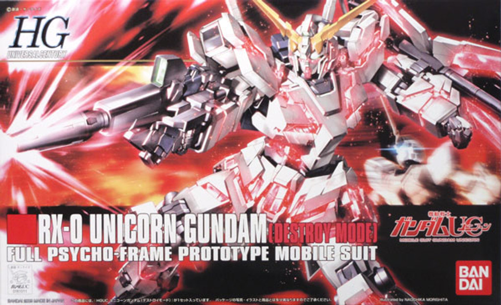 Bandai HGUC 100 Gundam RX-0 UNICORN DESTROY MODE 1/144 Scale Kit