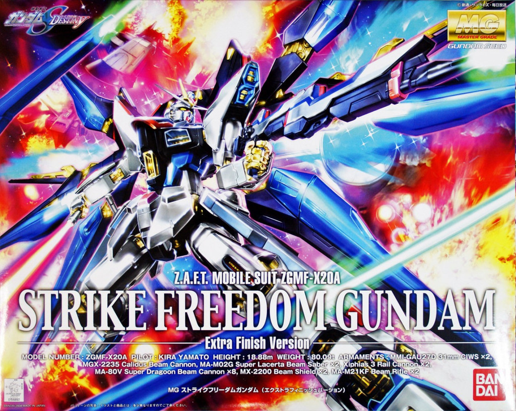 Bandai MG 568922 Strike Freedom Gundam (Extra Finish Version) 1/100 Scale Kit