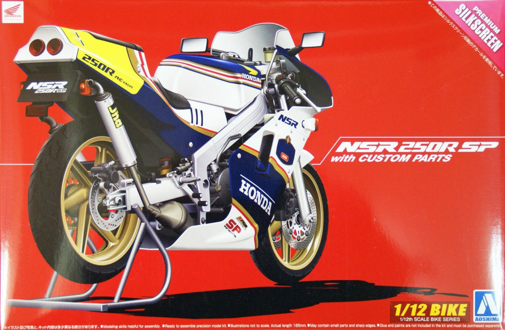 Aoshima Naked Bike 104 Honda NSR250R SP 1988 with Custom Parts 1/12 Scale Kit